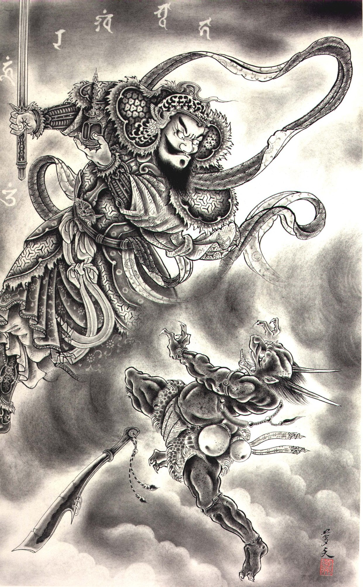Image Result For Angel And Devil Tattoo Flasha